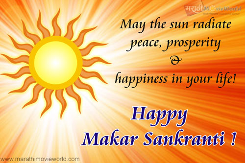 https://smartsbusinessonline.files.wordpress.com/2013/01/makar-sankranti03.jpg?w=300